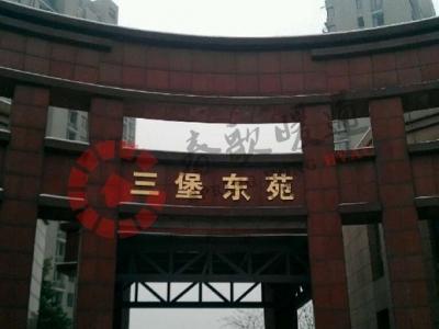 杭州三堡东苑小区